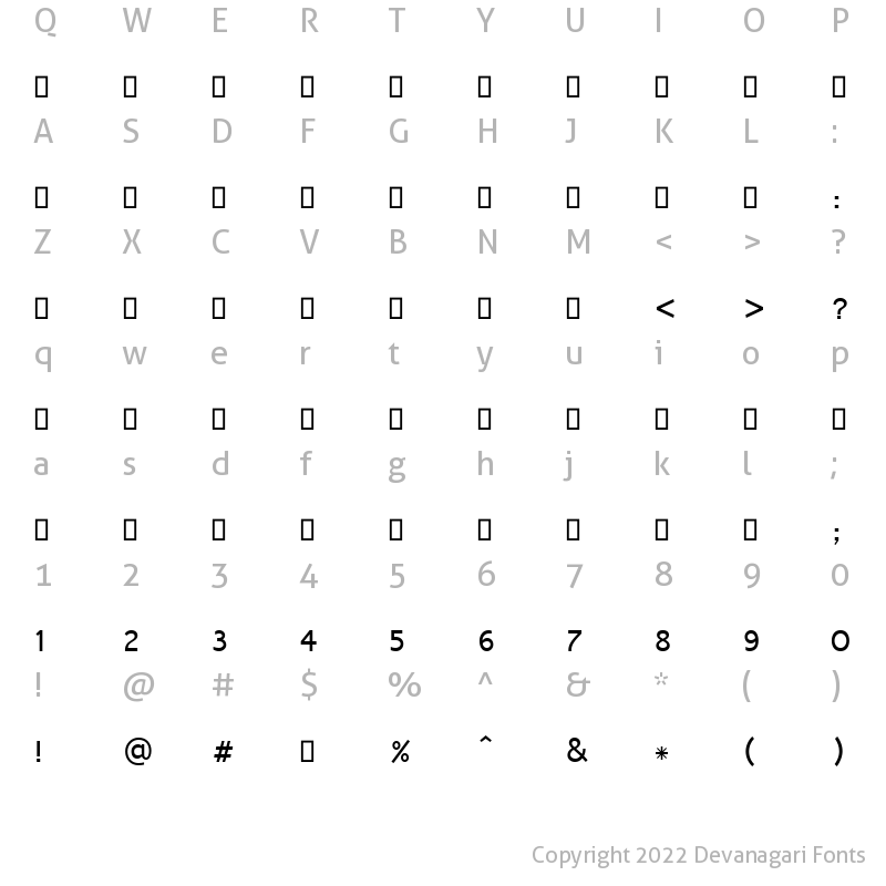 Devanagari Fonts : Mangal Regular - Free download, screenshot